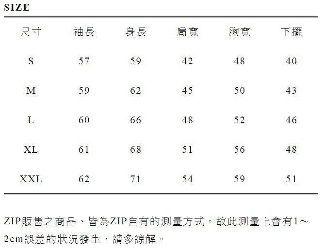 印刷大學Tee 男孩風 KANGOL REWARD 3