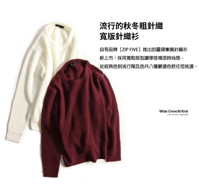 寬版針織衫 3