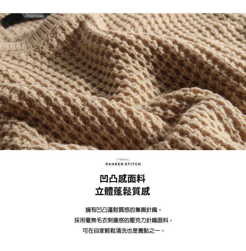 寬版針織衫 4