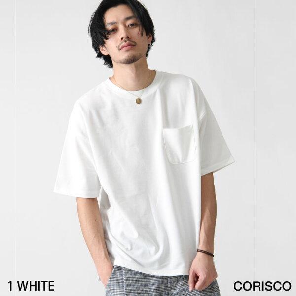 寬版T恤素色