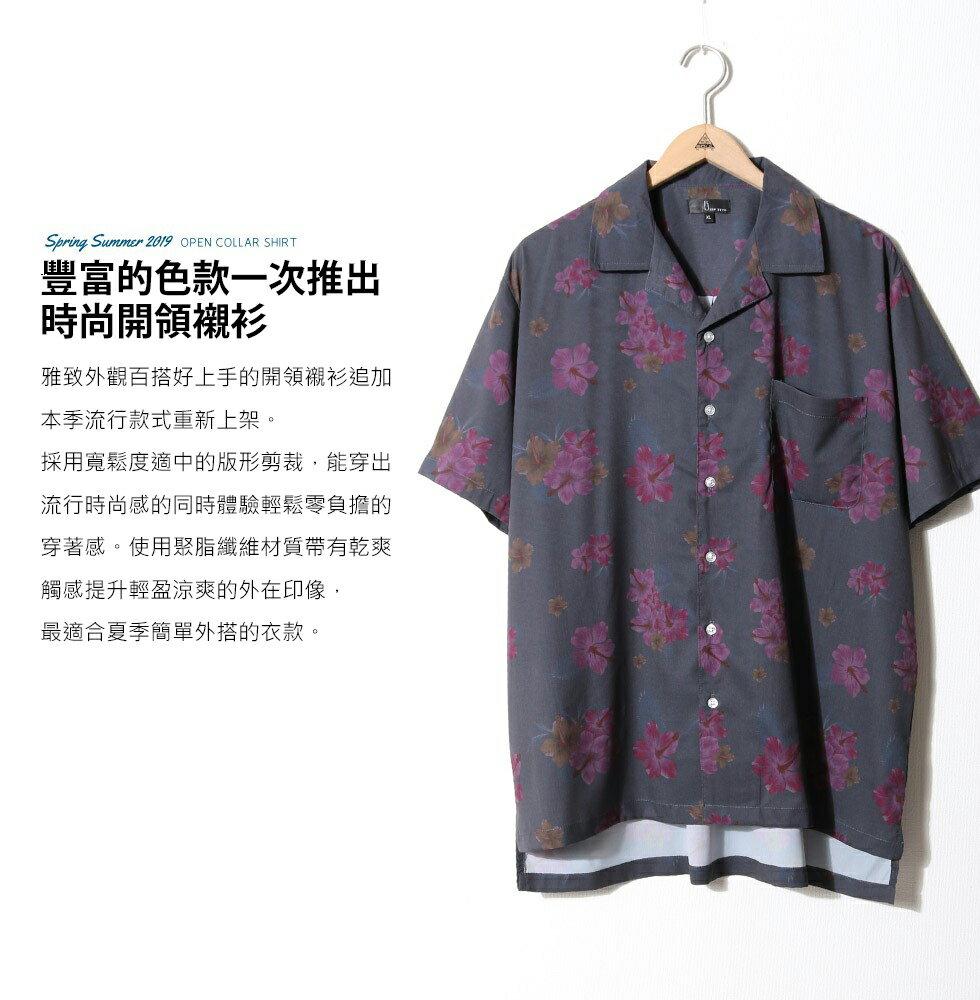 開領襯衫 短袖 8