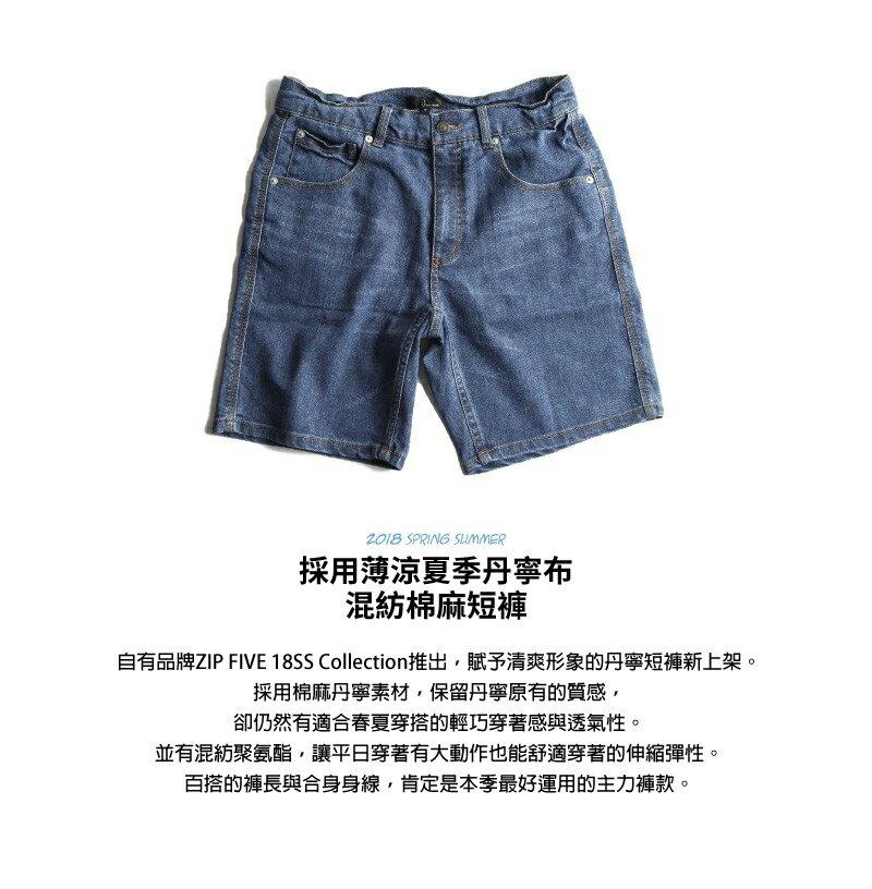 丹寧短褲 4