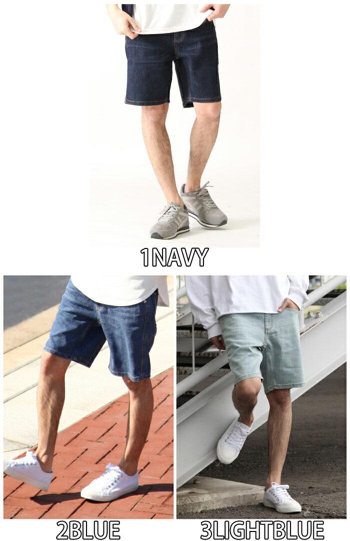 丹寧短褲 1