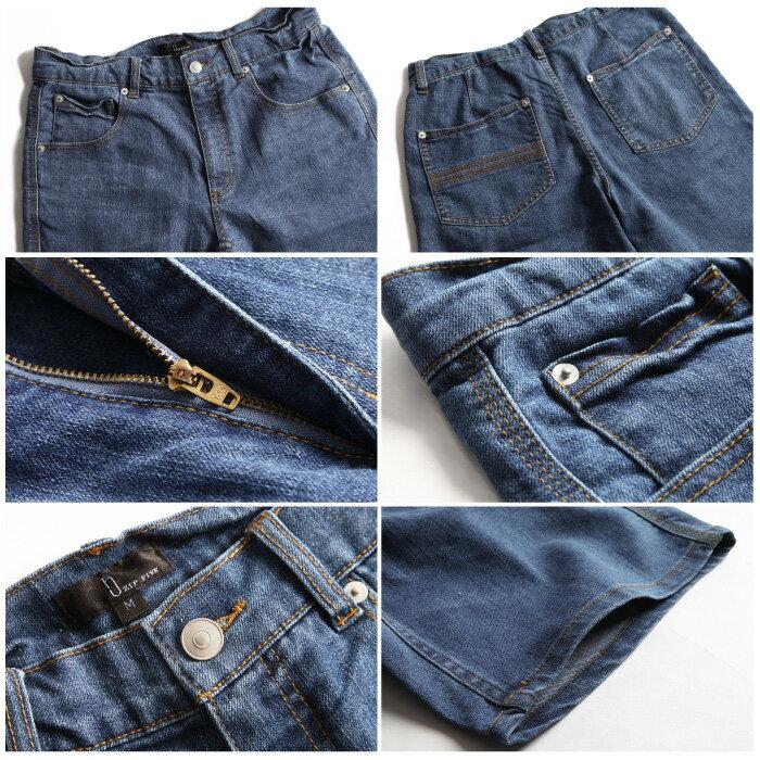 丹寧短褲 3