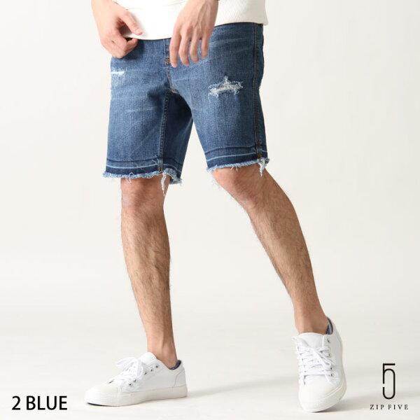 丹寧短褲刷破