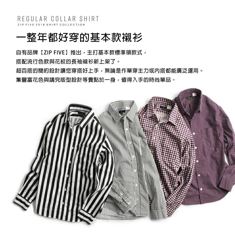 長袖襯衫 日本製 7