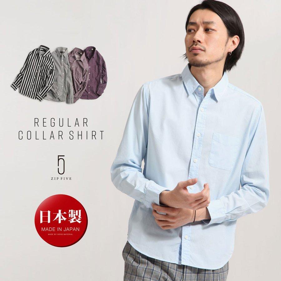 長袖襯衫 日本製 0