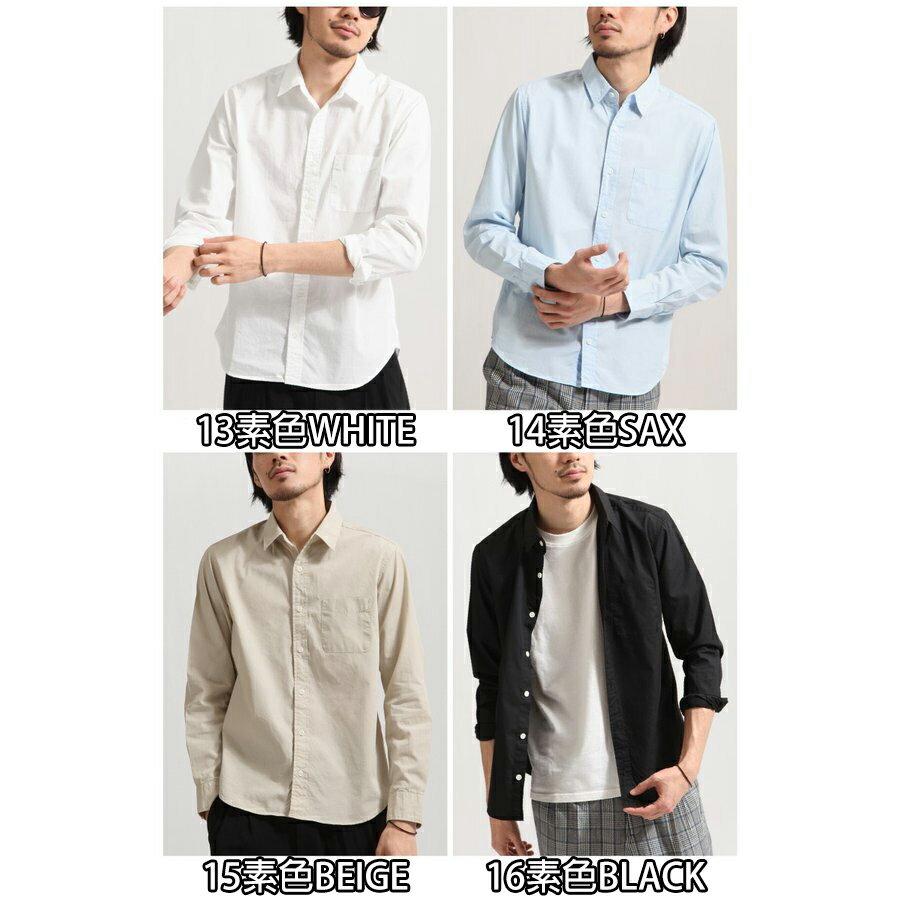 長袖襯衫 日本製 4