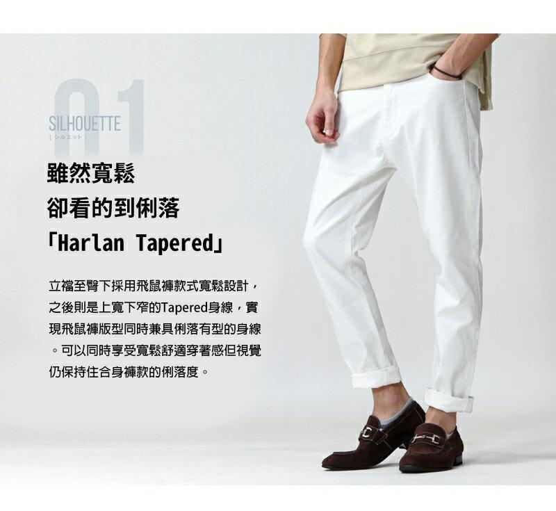 錐形褲 飛鼠褲 6