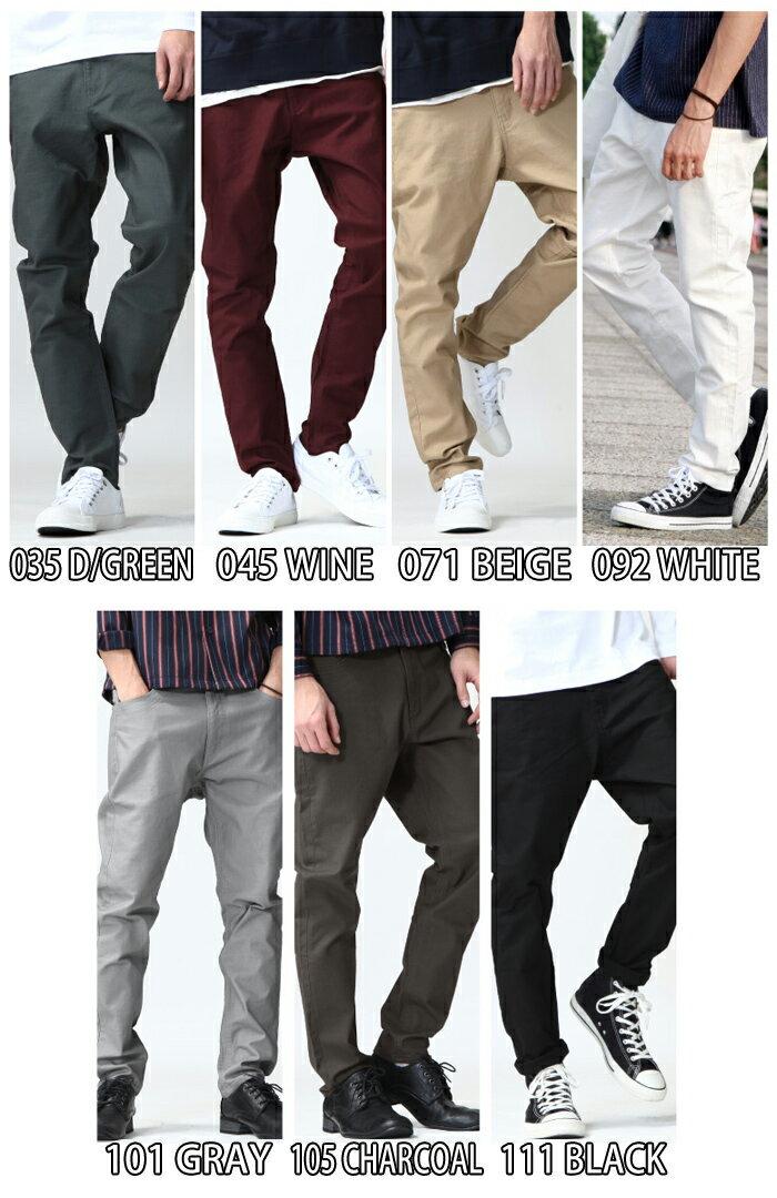 錐形褲 飛鼠褲 2