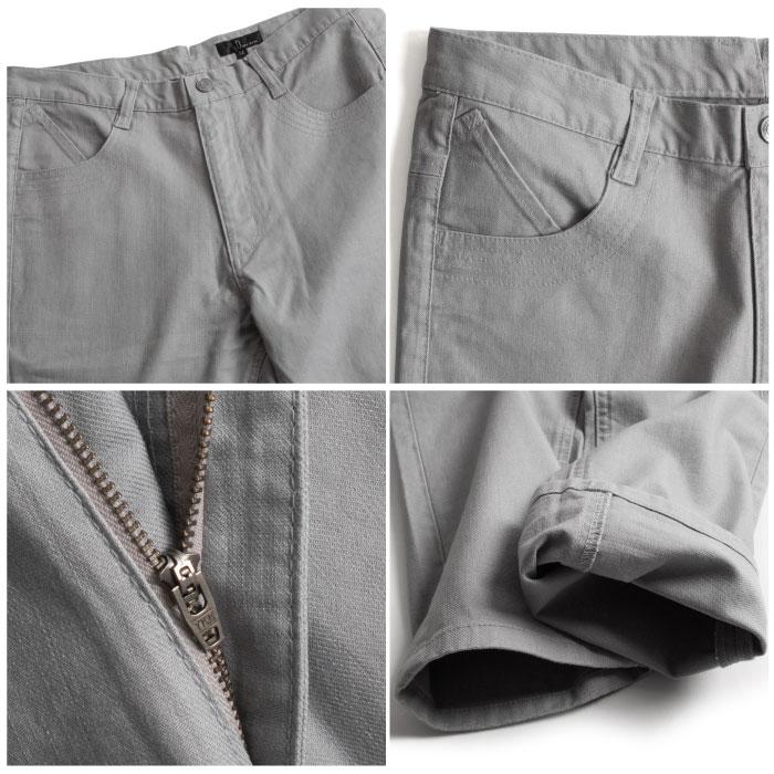 錐形褲 飛鼠褲 4
