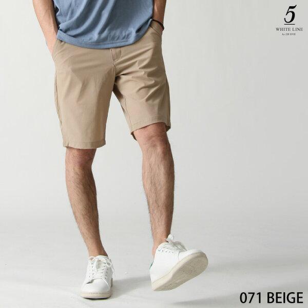 短褲伸縮彈性