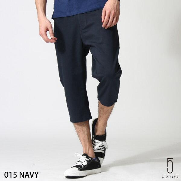錐形褲七分褲