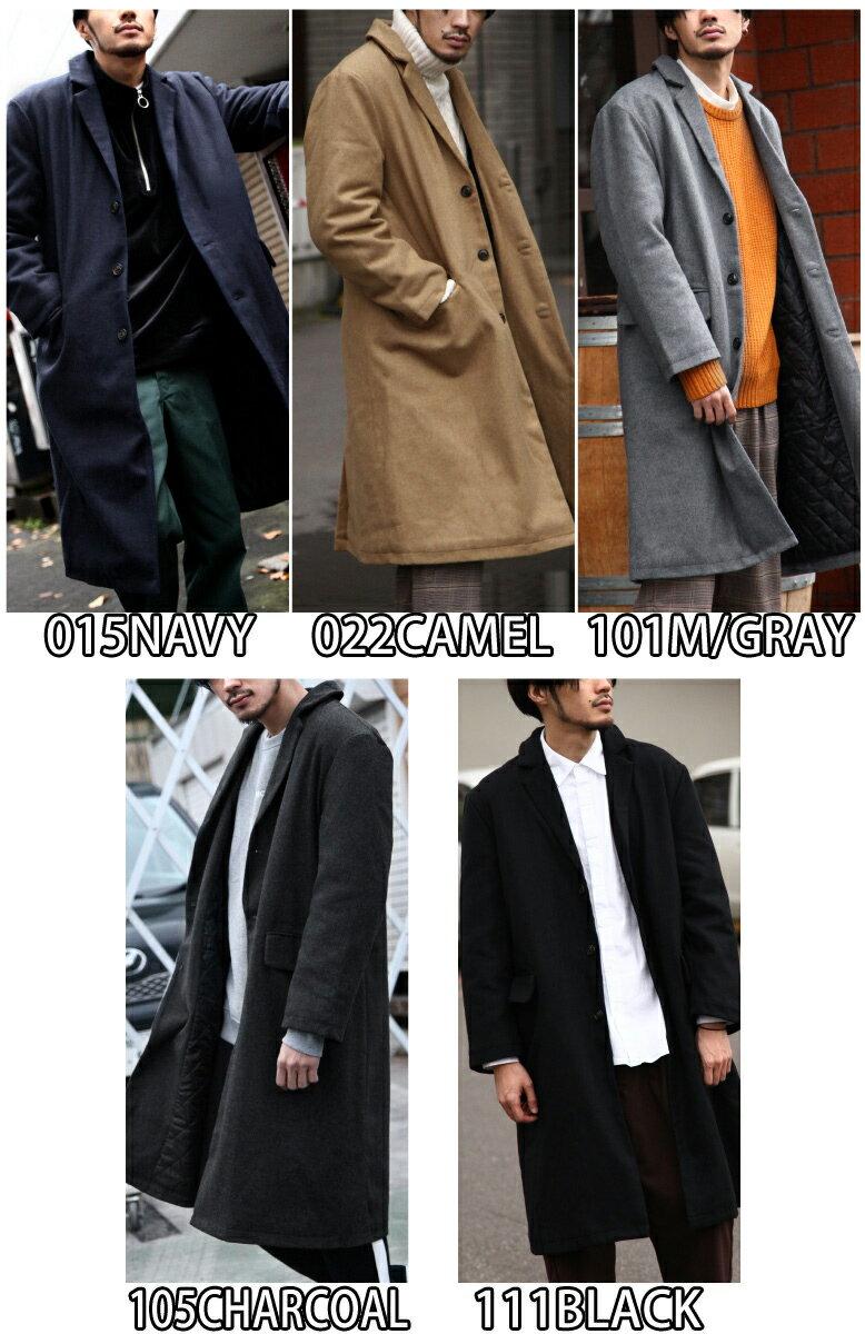 【現貨】切斯特大衣 寬版 型男款