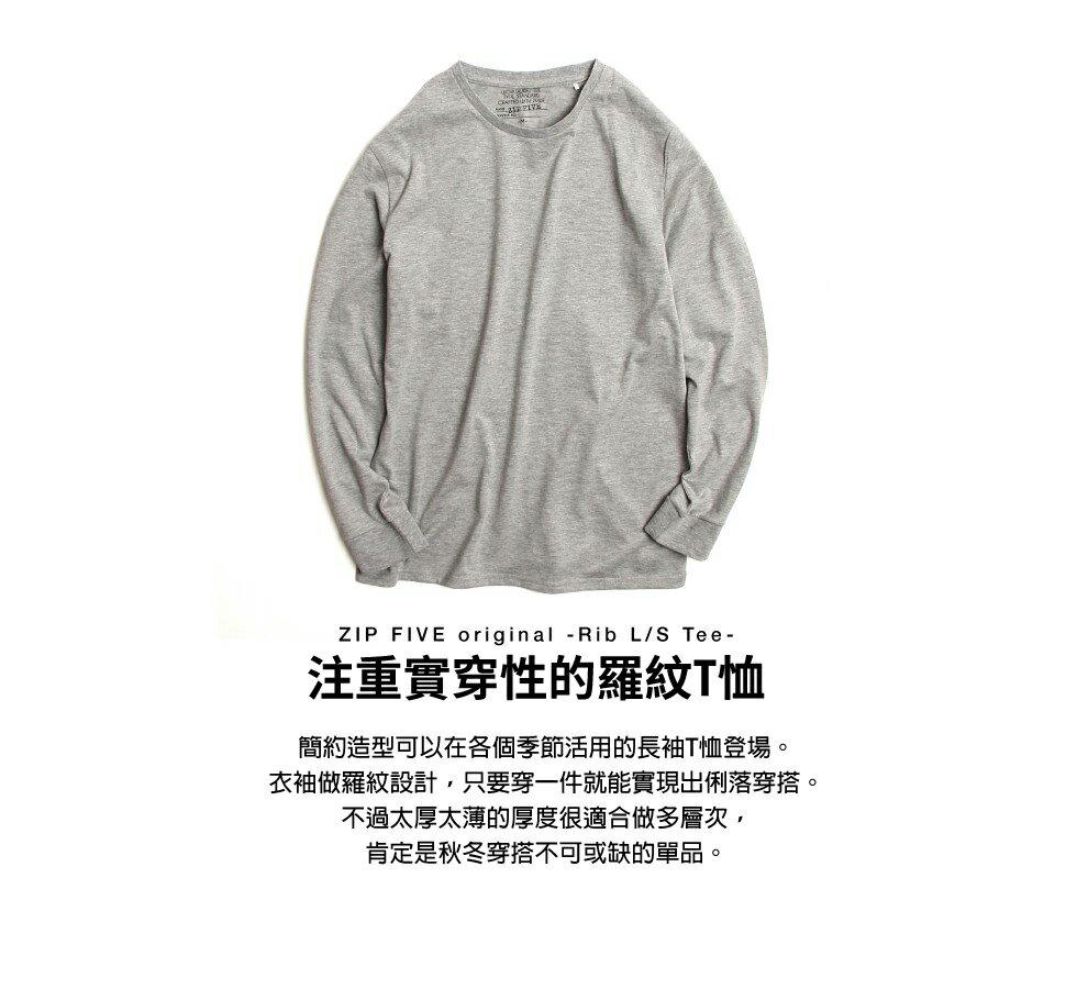 素色T恤 長袖 4