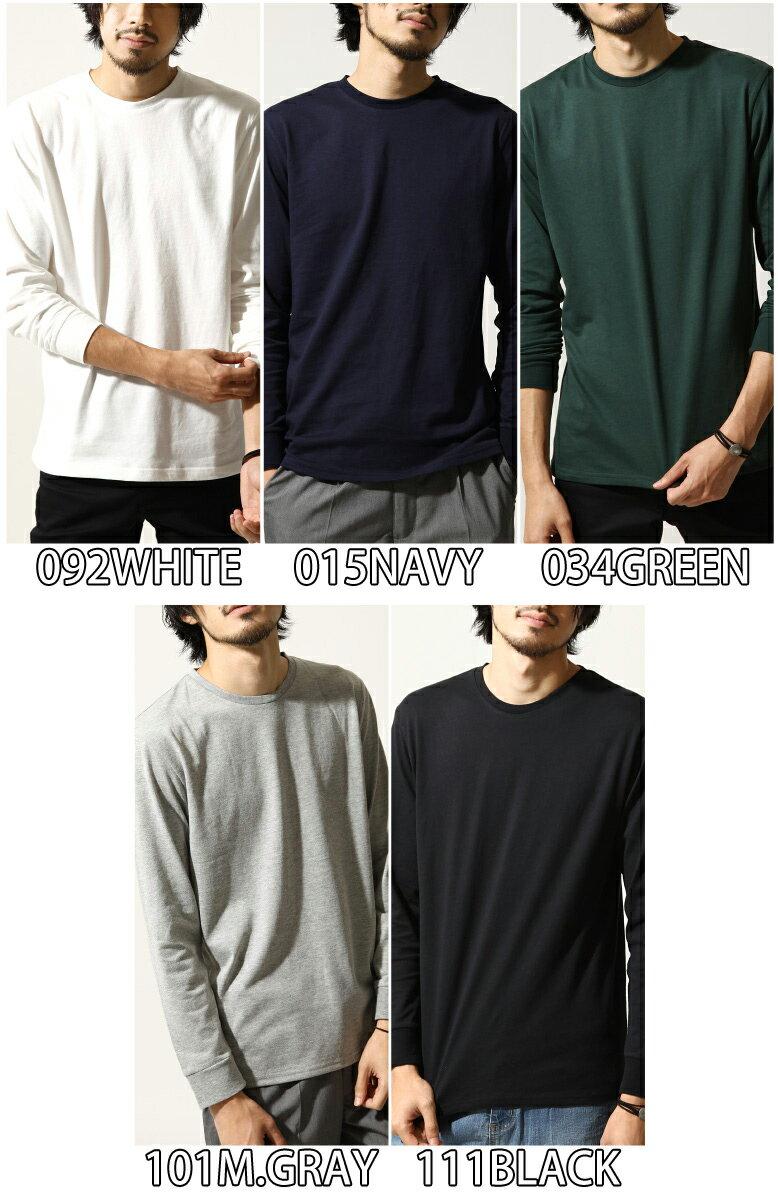 素色T恤 長袖 1
