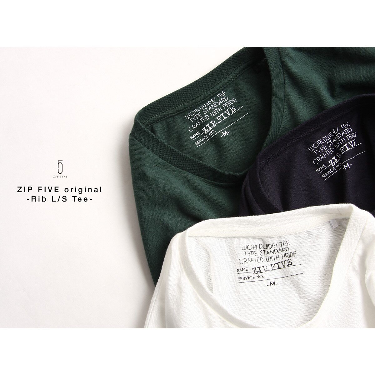 素色T恤 長袖 5