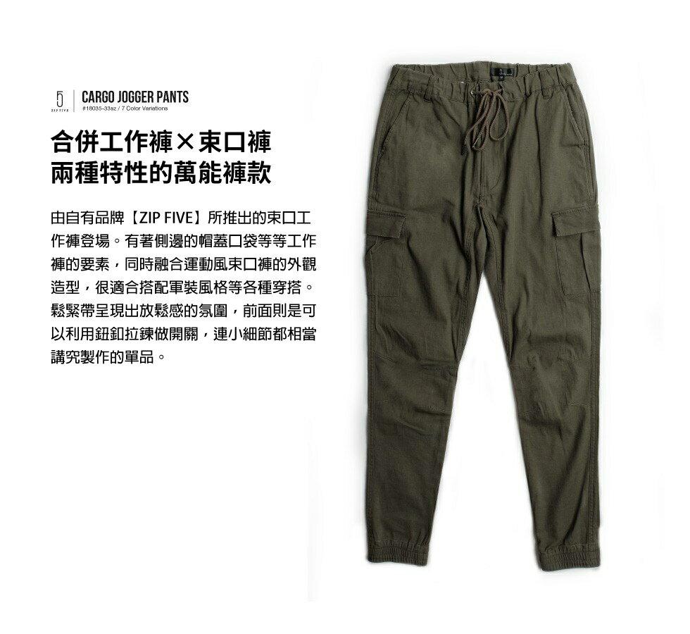 工作褲 錐形褲 5