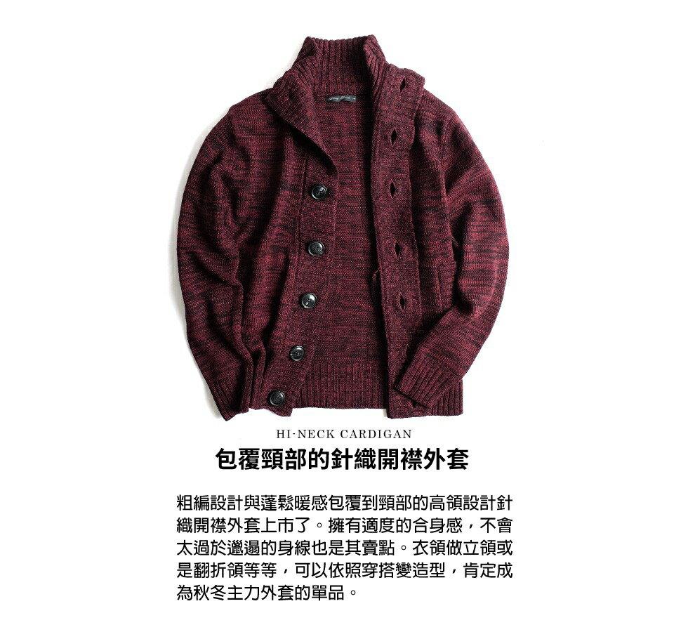 針織外套 高領 5