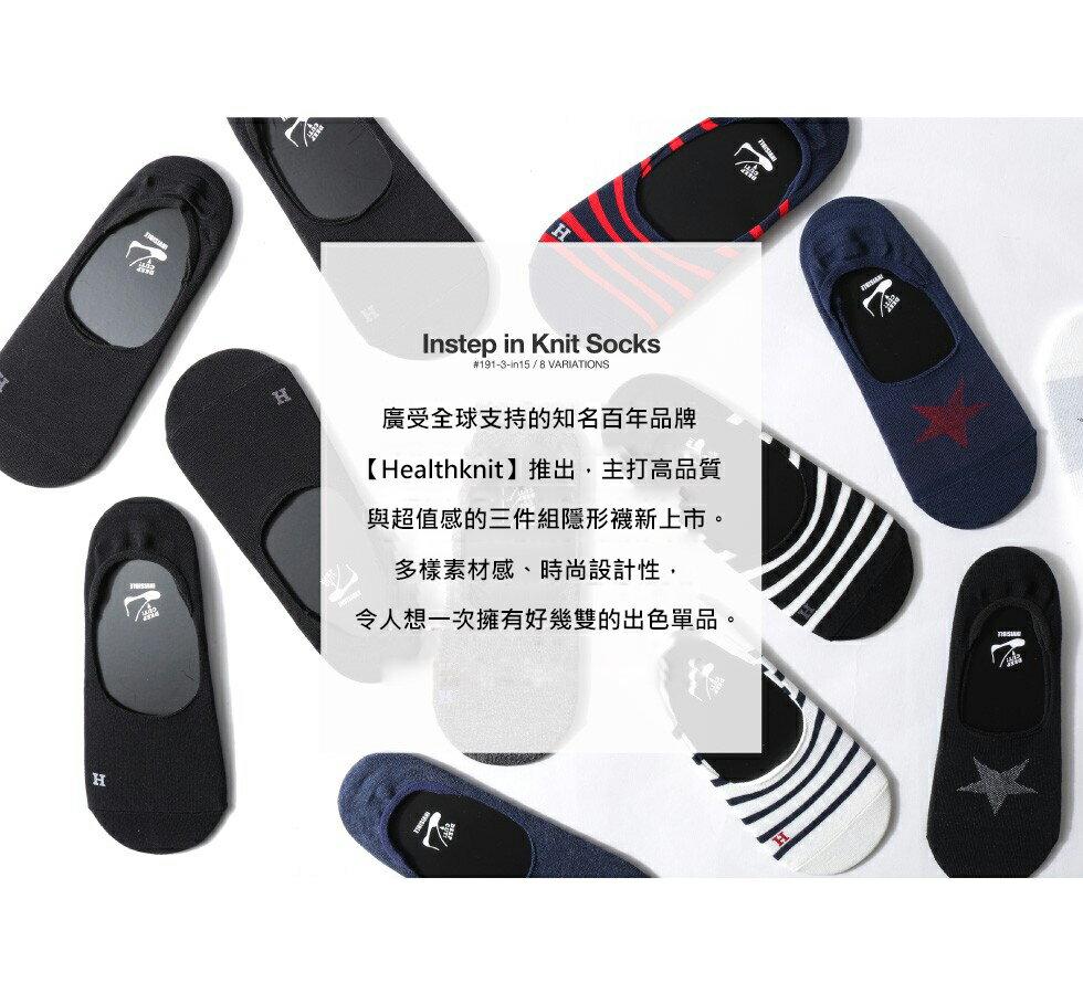 針織襪子 8