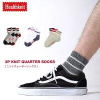 保暖配件推薦襪子推薦到針織襪子 三件組就在ZIP推薦保暖配件推薦襪子