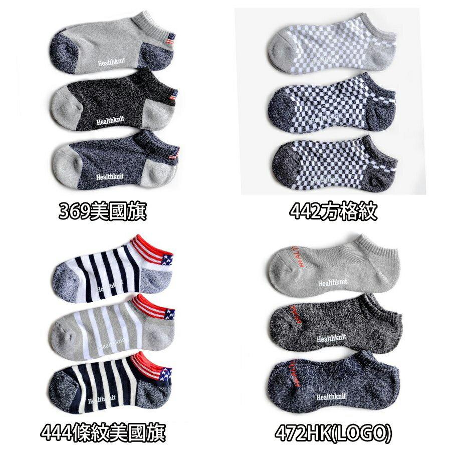 針織短襪 3件組 2