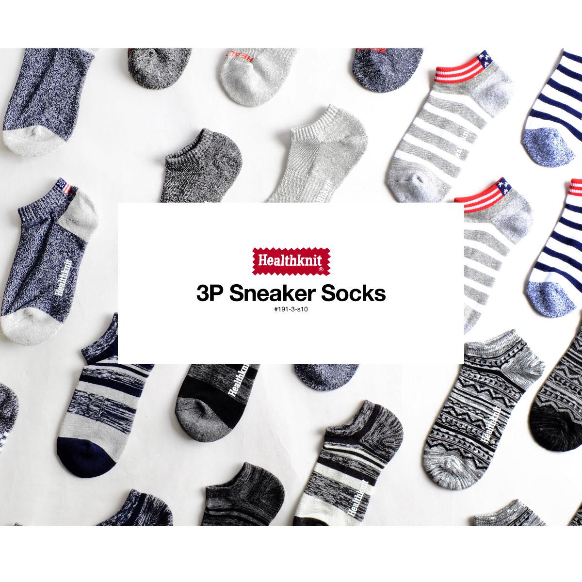 針織短襪 3件組 6