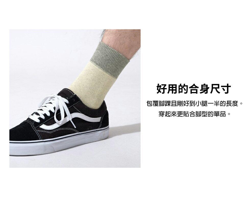 中筒針織襪 3件組 5