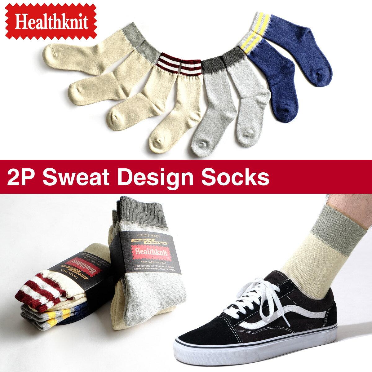 中筒針織襪 3件組 0