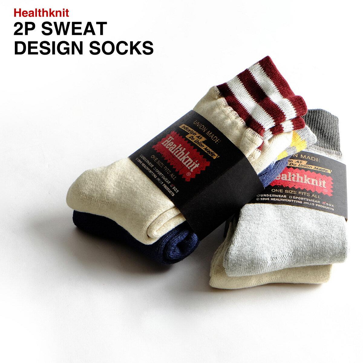 中筒針織襪 3件組 6