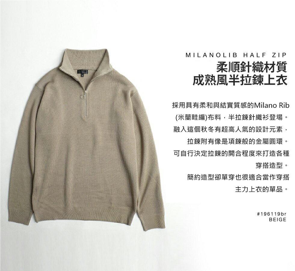 長袖針織衫 高領 4