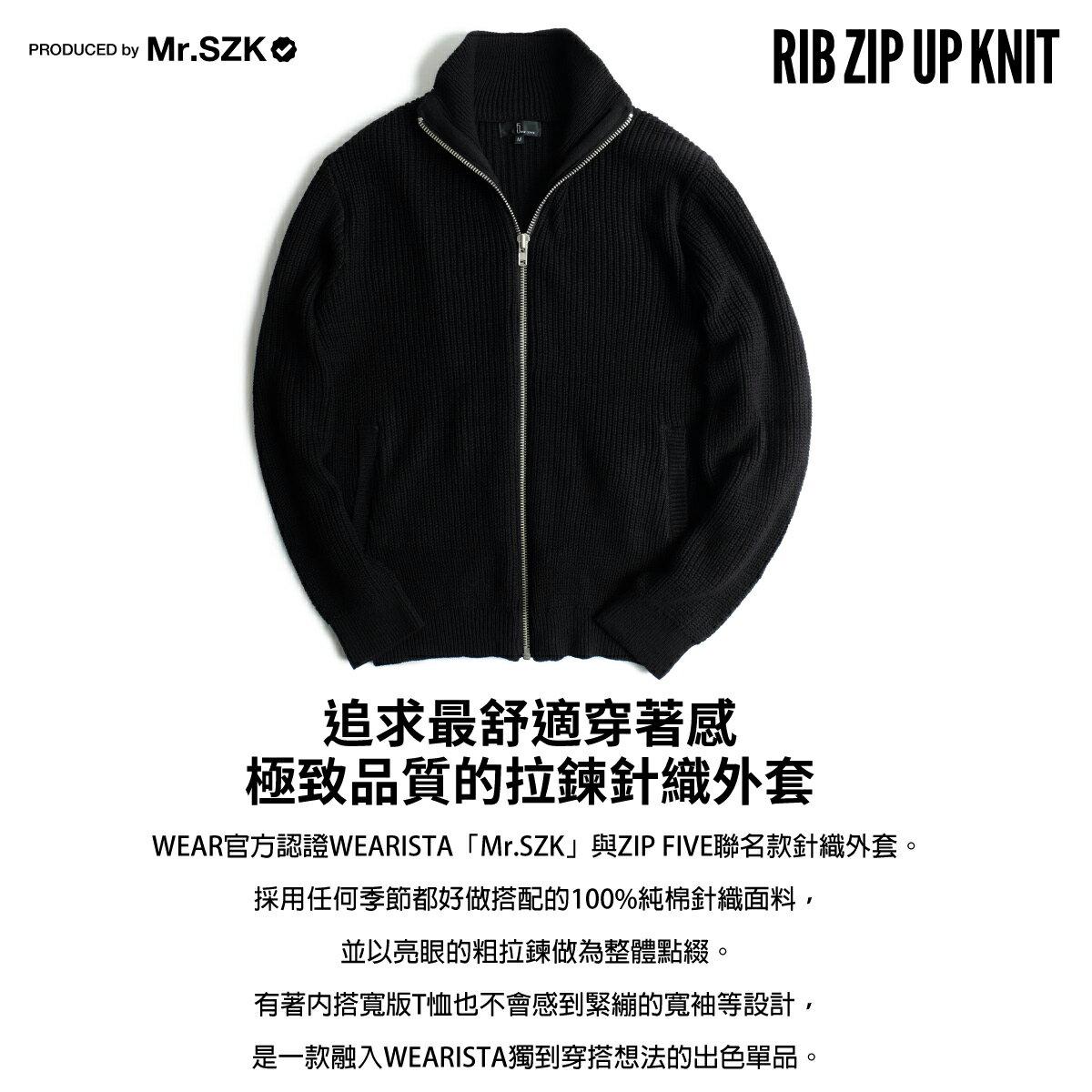 黑色針織外套 Mr.SZK聯名款 5