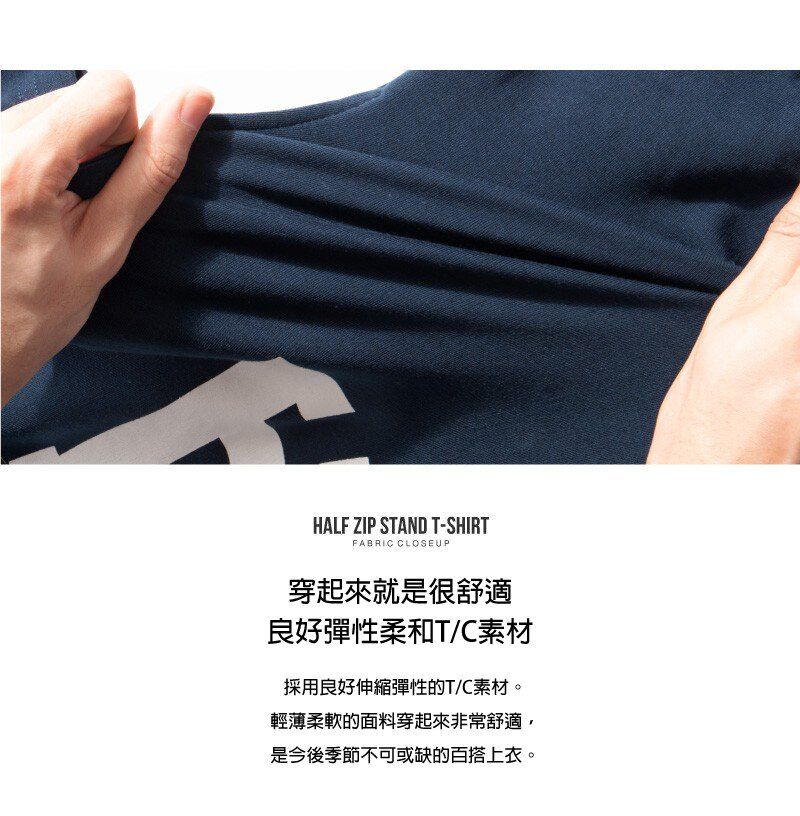 【現貨】 印花上衣 寬版 5
