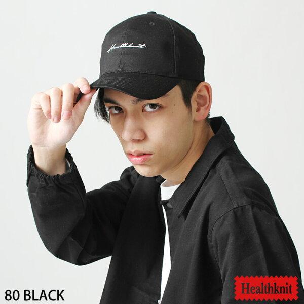 ZIP:老帽