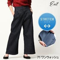 牛仔寬褲推薦到丹寧高腰寬褲 伸縮彈性就在ZIP推薦牛仔寬褲Cosplay