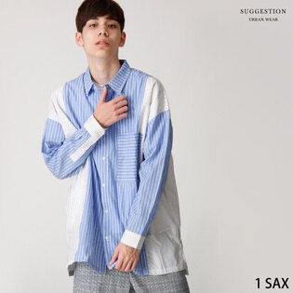 長袖襯衫寬版
