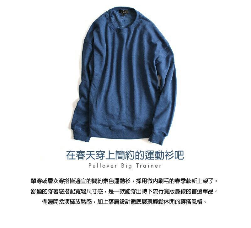 運動衫 寬版 6