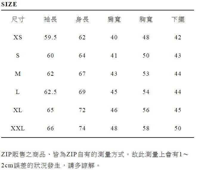 簡約印字帽T 長袖 (S~XXL) 4