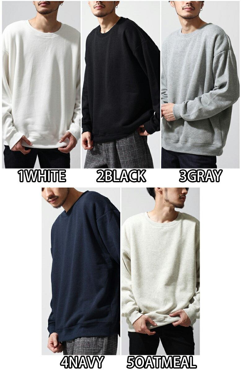 寬版運動衫 素色 1