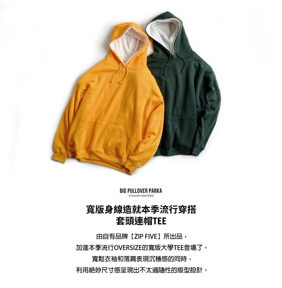 寬版連帽T恤 素色 6