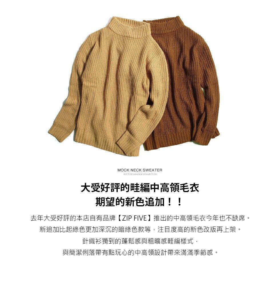 中高領毛衣 6