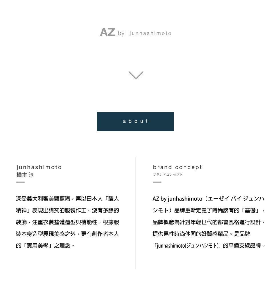 【現貨】 窄管褲 顯瘦俐落 【azb-801-aa】 6