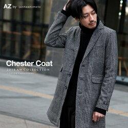 切斯特外套 長大衣 混羊毛