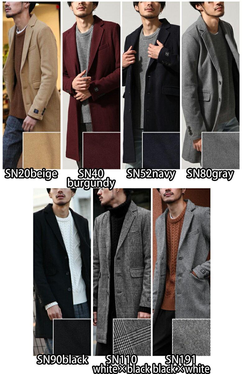 切斯特外套 長大衣 混羊毛 1