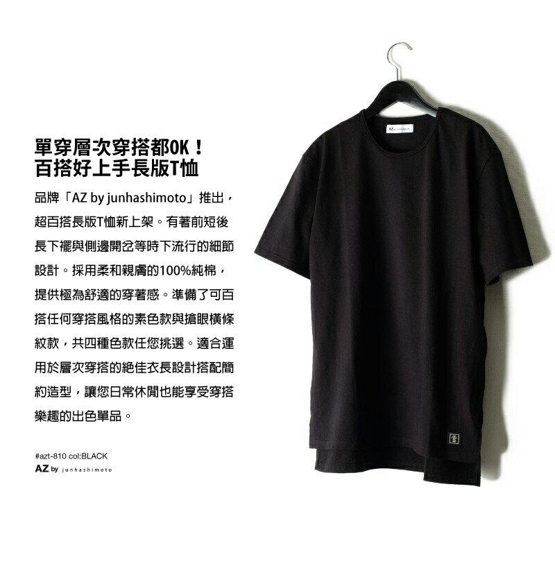 長版T恤 短袖 4