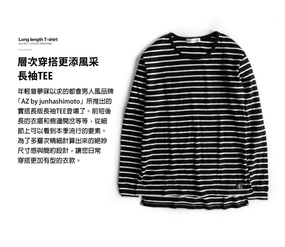 長袖T恤 鬆餅織 8
