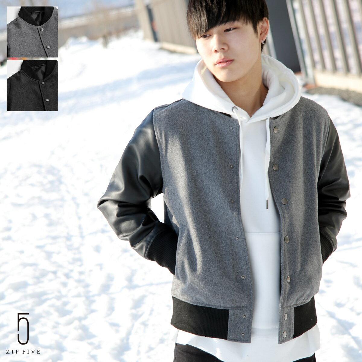 【現貨】 羊毛棒球外套 拼接皮革 1