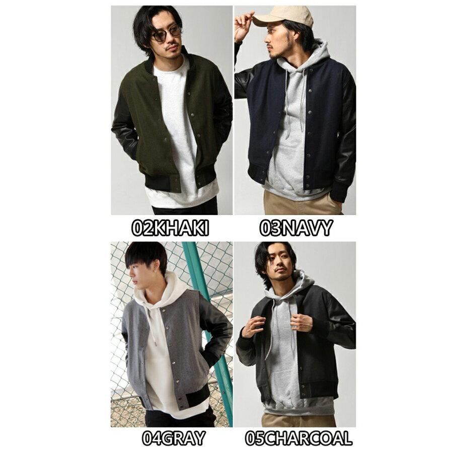 【現貨】 羊毛棒球外套 拼接皮革 2