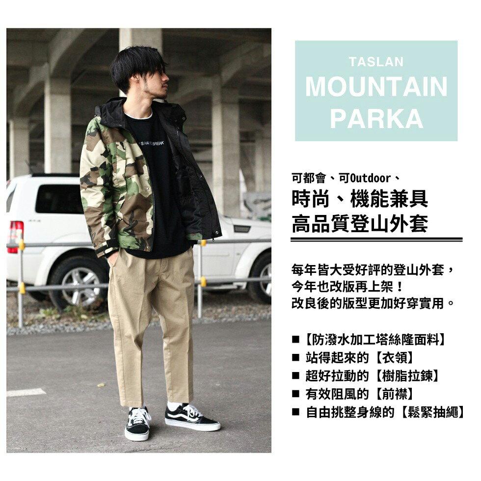 登山夾克 7