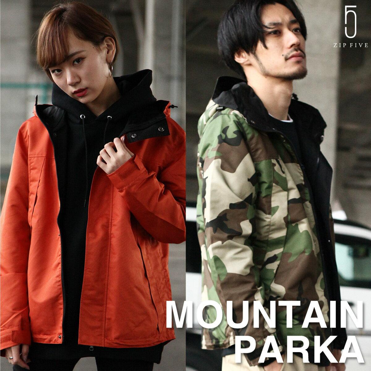 登山夾克 0